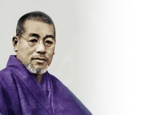 Mikau Usui, 1st Reiki grand master, founder of Usui Reiki