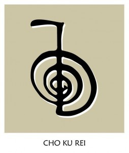 Cho Ku Rei, the Reiki power symbol